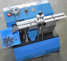 散装电容剪脚机 (CF-360)