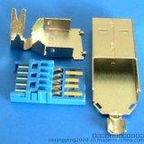 連接器 USB 3.0 A/M 焊線式