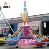公園遊樂設備自控飛機 景區 廟會 童星廠家規劃定製