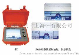 上海巴测德国赛巴SX智能脉冲反射仪
