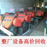 广东中山承接整厂拆除整厂设备回收工厂旧机器收购公司