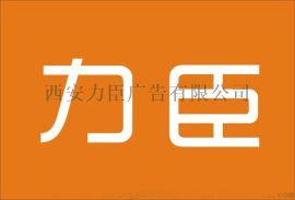 西安包装商业化服务 商业产品包装设计