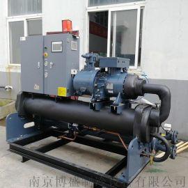 南京螺杆式冷水机 南京螺杆式冷冻机组