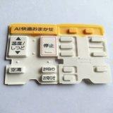 空调遥控器导电胶 透光硅胶按键