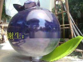 玻璃钢蓝莓雕塑展现景观细节提升品质、突出主题