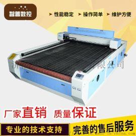 送料激光切割机皮革脚垫布料自动送料激光裁剪机