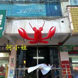 龙虾美食大会模型宣传玻璃钢仿真龙虾雕塑海洋动物制作