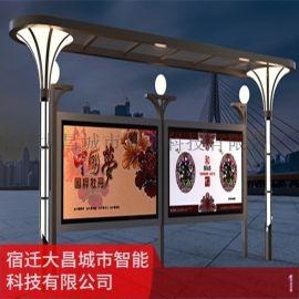 山西景区个性定制公交候车亭 智能公交站台灯箱