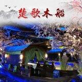 郑州新密网红餐饮船特色餐厅船供应