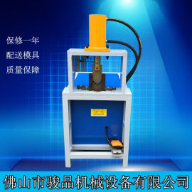 热款液压切管机 方管快速冲断机 角钢扁钢下料模具