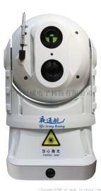 夜通航船舶船用高清激光摄像机500米夜视红外摄像头