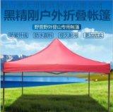 高级折叠帐篷