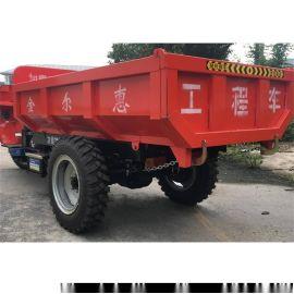 建筑拉料用自卸式三轮车/柴油动力运输砂石料三马子