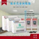 廠家直銷-憑條憑證回收箱-銀行ATM機票據回收箱