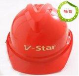 小金剛V-star安全帽