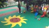 廣東省內最便宜的幼兒園塑膠操場跑道地墊有縫地墊、無縫地墊等安全地墊