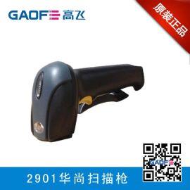 特价供应条码扫描枪 激光扫描枪 一维扫描枪 自动扫描