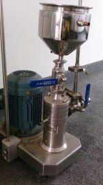 纳米剪切混合分散乳化机