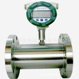 高壓液體渦輪流量計,韶光液體渦輪流量計