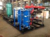 江西陝西山西廠家生產供應中央空調採暖機組不鏽鋼板式換熱器