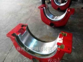 选矿球磨机球面瓦 1.5-3.6米矿磨机轴瓦