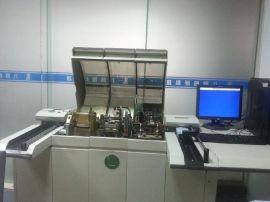 低价出售NBS凸字机二手全自动凸码机