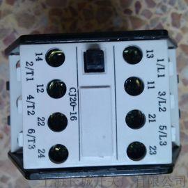 长城CJ20-16A交流接触器