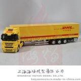 1: 50 DHL物流集装箱货柜车模型可批量定制生产