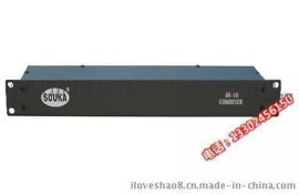 有线电视前端系统16路电视信号混合器 索卡SK-16路混合器 电视前端设备专用混合器
