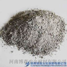 不锈钢精炼剂多少钱