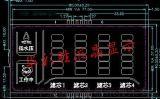 華綵勝HCS9066淨水器LCD液晶屏