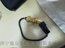 sr20压路机转速传感器