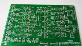 PCB沉锡双面线路板电路板控制板厂家/抄板/电子设计/PCB打样 工厂**华志鑫电路