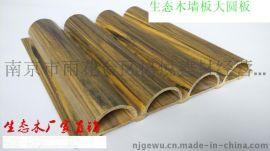 木纹生态木墙板生态木天花 方木生态木外墙板哪有卖