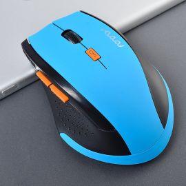 玛尚鼠标无线游戏鼠标2015新款T9
