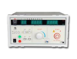 CC2670E 医用耐压测试仪