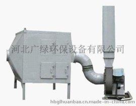 山西铸造厂废气净化设备价格 长治印染车间异味净化系统