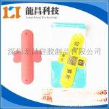 硅胶手机支架供应商 订做U型拍拍圈支架厂家 广告硅胶手机支架批发