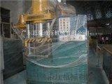 供应500T冷挤压机_四柱500T冷挤压液压机_挤压机供应地