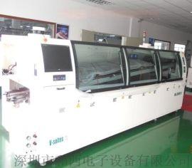和西SMT老李WS-400PC-N热风预热无铅氮气波峰焊机