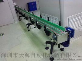 广东链板输送机,板式输送机、链板线
