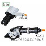 禾洋KZS/L-32气动分体式钢带打包机
