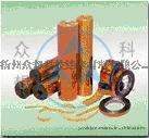 厂家供应 黑色薄膜 防静压延电薄膜