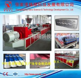 中国PVC塑料中空复合瓦,塑料彩钢瓦生产设备