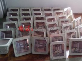 海洋王厂家销售NFC9101防眩棚顶灯