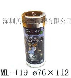 茶叶铁罐 月饼铁盒 铁罐 铁盒 咖啡铁罐 糖果铁盒