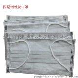 深圳防甲醛口罩圖片 防甲醛口罩生產廠家 防甲醛口罩價格