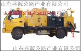 供应小型路面养护车 市政沥青道路养护 性能强 **