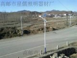 厂家直销郑州、 洛阳、南阳、平顶山 米太阳能路灯、一体化太阳能路灯,农村  太阳能路灯