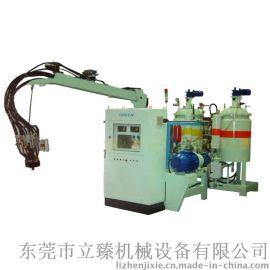 二液型全自动微量灌注机聚氨酯弹性体浇注机聚氨酯低压发泡机聚氨酯高压发泡机